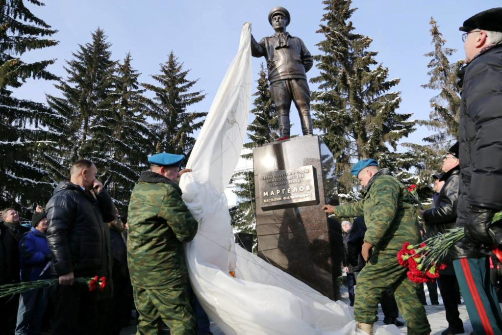 В Екатеринбурге открыли памятник Василию Маргелову