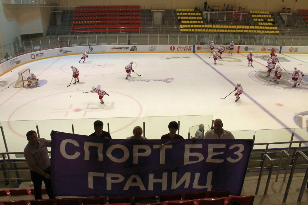 Работа с воспитанниками Кировоградской ВК