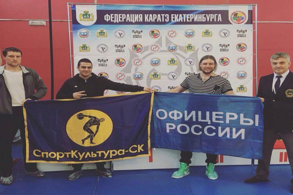 Первенство города Екатеринбурга по карате. 2018