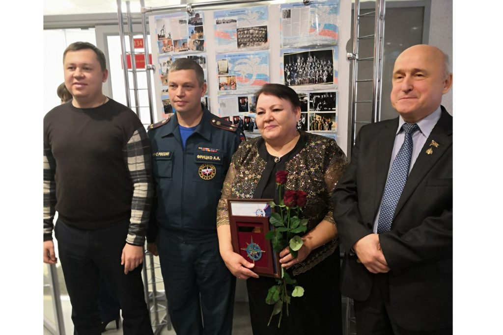 """29 ноября 2018г. """"Созвездие мужества""""."""