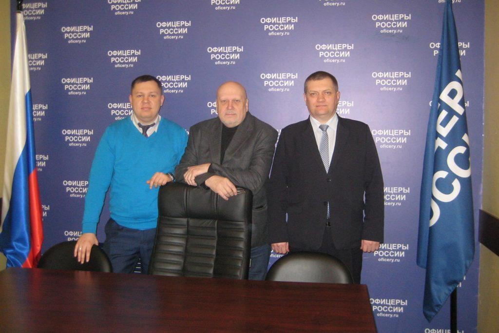 Рабочий визит в Москву