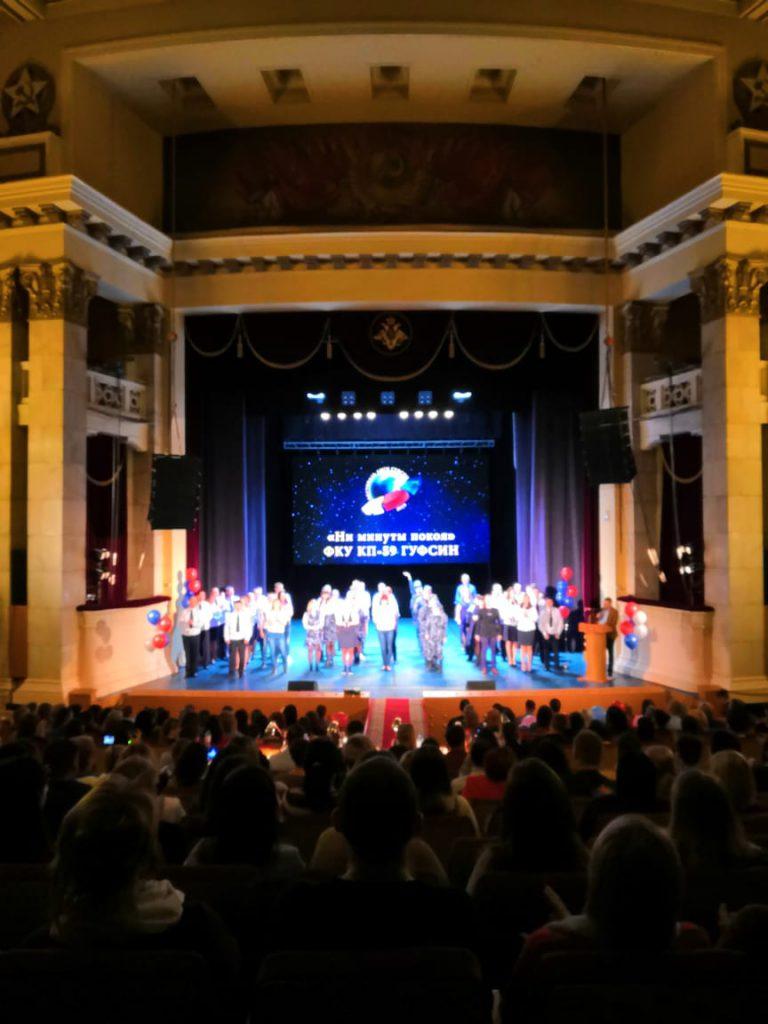 18 апреля в г. Екатеринбурге впервые прошел Фестиваль лиги КВН ГУФСИН