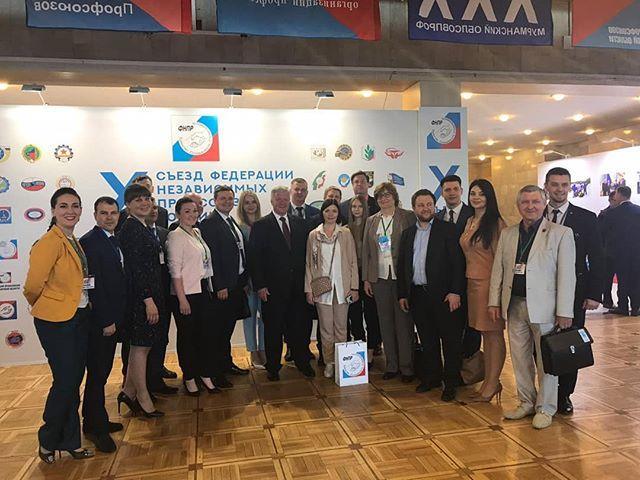 20 - 22 мая прошел X съезд ФНПР на котором также прошла встреча с Президентом РФ В. В. Путиным.