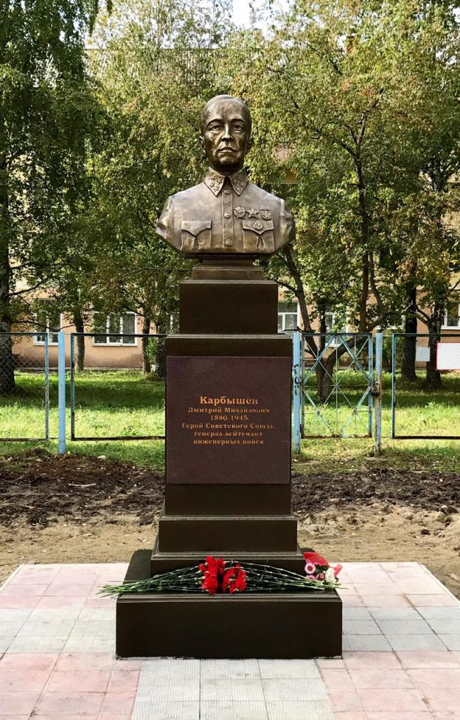 Открытие бюста Герою Советского союза генерал-лейтенанту Д. М. Карбышеву. ЗАТО Свободный