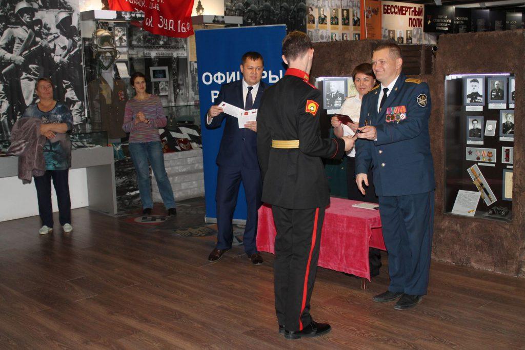 Вручение паспортов юным гражданам России