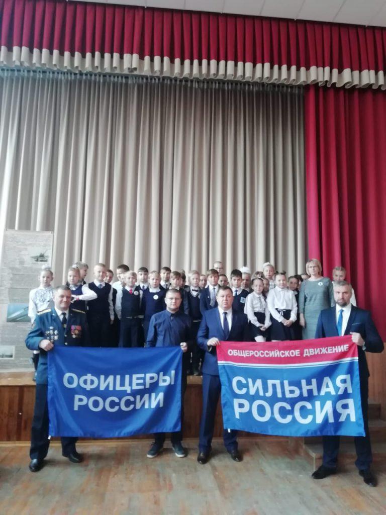 Урок Мужества.2 сентября. МБОУ-СОШ 55 Екатеринбург