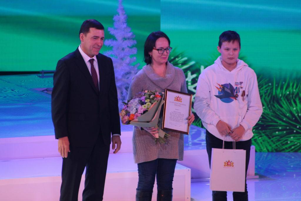 Новогодний приём представителей общественности у  Губернатора Свердловской области Е.В.Куйвашева