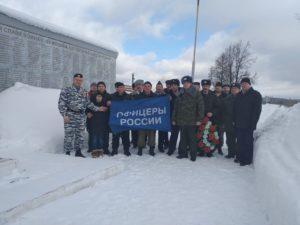 Возложение венков и праздничный концерт. п.Шаля Свердловская область