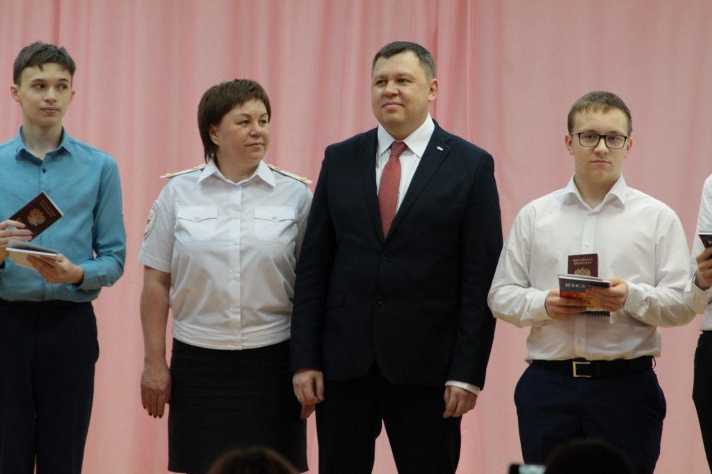 «Я — гражданин!» МАОУ Лицей №3. г. Екатеринбург