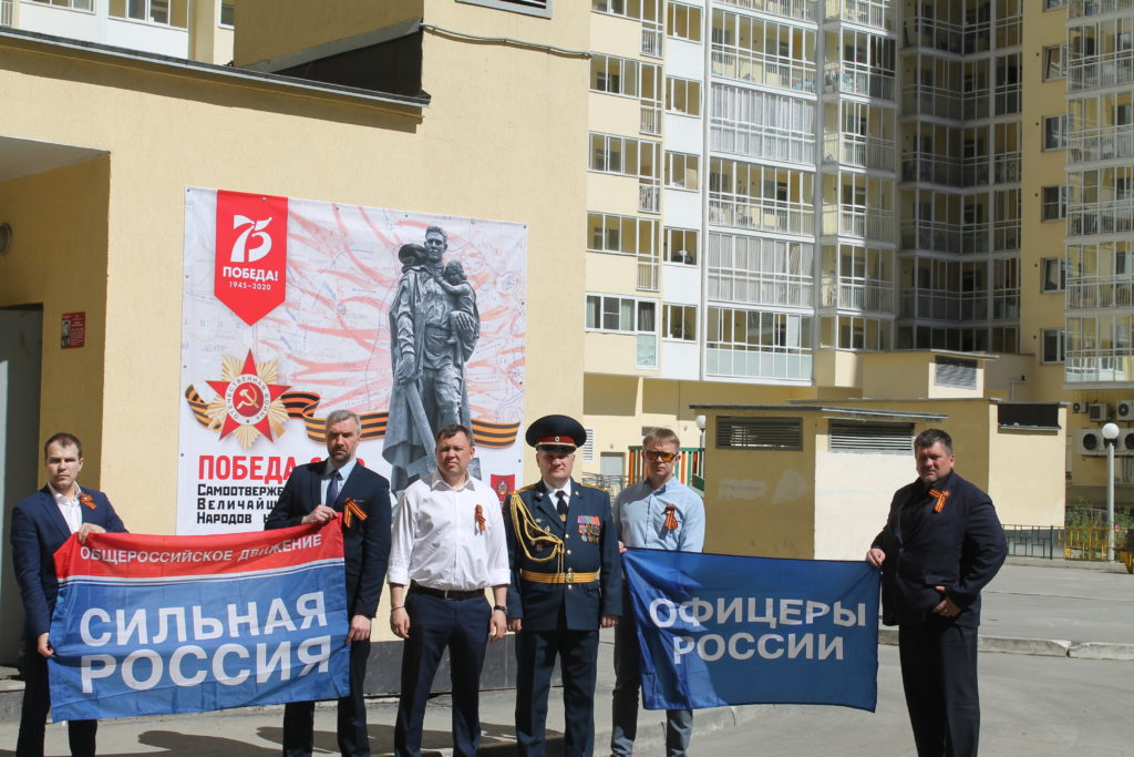"""Равнение на Героя""."