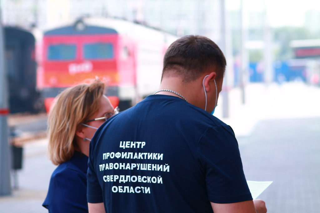 """""""Пассажир, будь бдителен!"""" ЦПП Транспортная полиция. г. Екатеринбург"""