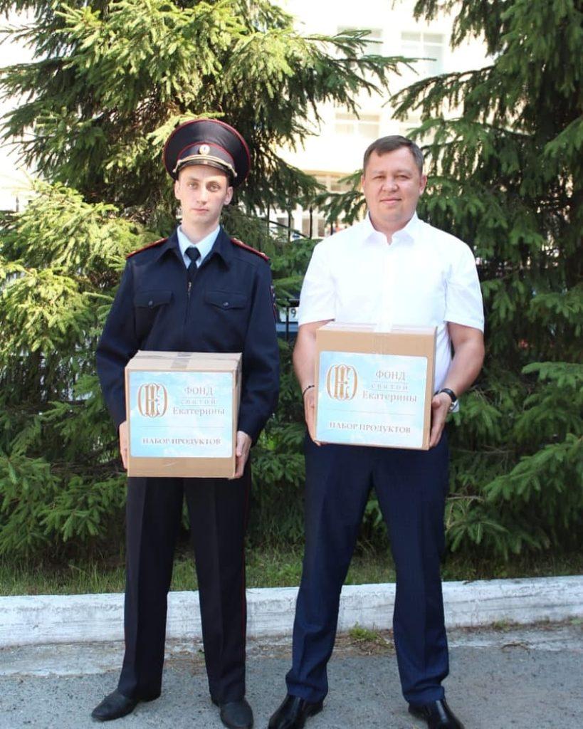 Продуктовые наборы ветеранам и семьям погибших при исполнении обязанностей сотрудников транспортной милиции