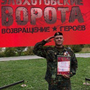 9 слёт ветеранов боевых действий Уральского региона