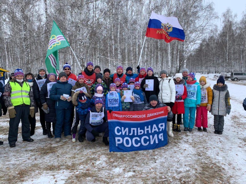 Лыжня России. Каменский ГО