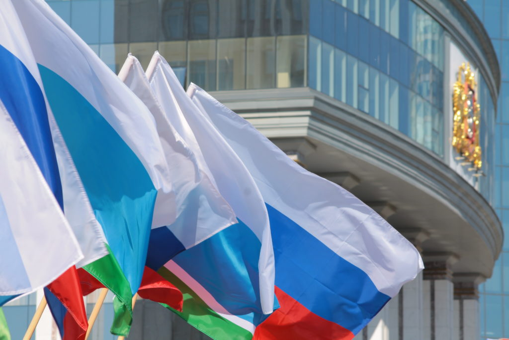 12 июня день России. Торжественное вручение флагов. ЦПП